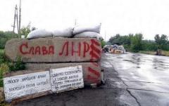ОБСЕ: Луганск ставит метки в украинские паспорта