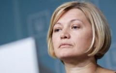 Если на Донбассе возникнет экологическая катастрофа, она достигнет и РФ, - Геращенко