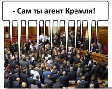 Вятрович назвал агентов России, которые действуют в Киеве