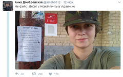 """""""Простите нас"""": Жители Донецка просят украинскую армию выгнать россиян"""