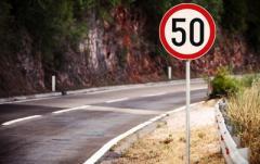 Скорость движения в городах хотят сократить до 50 км/час