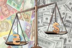 Впервые за полгода долар стал дешевле 26 гривень