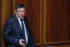 США вернули Украине $500 тыс., выведенных из страны Минюстом при Януковиче – Луценко