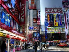 Инвестиции в Украину: на что Япония может выделить деньги
