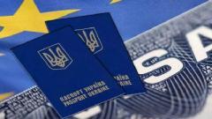 Украинцы подвели итоги первой недели жизни без виз