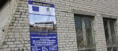 Комиссия по распределению жилья в Краматорске ждет заявки от переселенцев