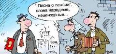 Володимир Гройсман: 80% пенсіонерів в Україні отримують мінімальну пенсію