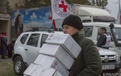Донбасс получит 17 тонн гумпомощи отправленную Красным Крестом