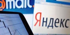В Украине запретили пользоваться российскими сервисами при регистрации доменов