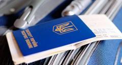 26 українців не пустили до Євросоюзу по безвізу