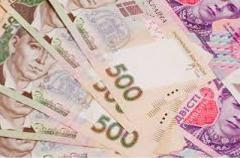 Из-за «Правительственного курьера» украинцы потеряли 1,44 миллиона