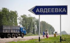 Из-за обстрелов Авдеевка остается без газа
