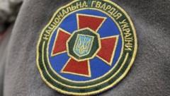 На Луганщине пропал без вести полковник Нацгвардии