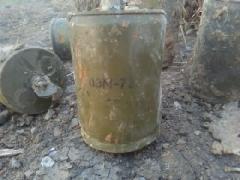 Міни-жаби та снаряди виявили у районі АТО