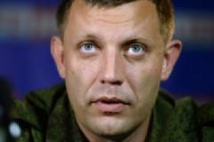 СМИ рассказали, как в оккупированном Донецке называют Захарченко