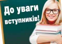 Чтобы стать студентом, необязательно иметь аттестат украинского образца