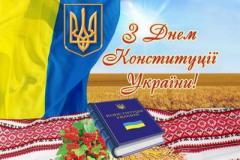 Ужасная Конституция или как кум Путина заложил бомбу под украинскую государственность. ВИДЕО