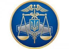 Руководители обогатительной фабрики незаконно получили более 72 млн грн возмещения НДС