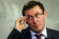 Луценко спрогнозував строки завершення слідства щодо розстрілів на Майдані