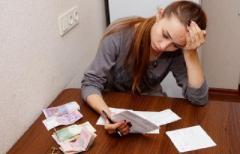 Украинцев начали лишать субсидий