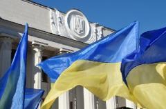 Закон о приоритетности вступления Украины в НАТО конфликтует с Декларацией о государственном суверенитете