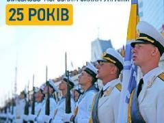 Премьер-министр Украины поздравил военных моряков с 25-летием ВМС