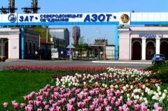 На Луганщине запускают производство аммиачной селитры