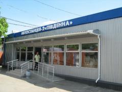 Автобусы в курортные поселки под Мариуполем: дорогая цена и минимум комфорта