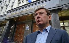 Луценко начинает чистку в Раде: кто попадет под удар
