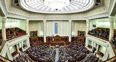 Найем заявил о создании широкой коалиции в Раде