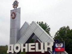 В центре Донецка прогремел мощный взрыв. Жители не могут дозвониться друг другу: оккупанты глушат мобильную связь