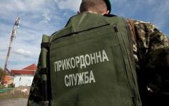 Госпогранслужба Украины усилила резервами участок госграницы с Румынией