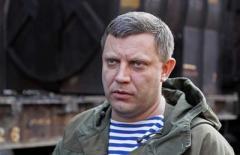 Главарю ДНР привиделись люди, которые массово едут к нему из Киева и Львова. ВИДЕО