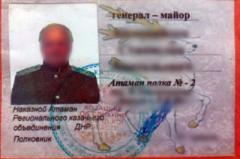 """""""Это все Плотницкий виноват"""", - у Захарченко в панике придумали невероятную версию о задержанном в Волновахе """"атамане"""" казаков """"ДНР"""""""