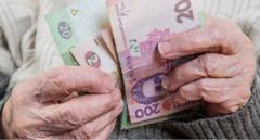 Пенсійну реформу переносять на осінь
