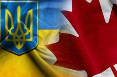 Канада аплодирует воплощенным в Украине реформам и выделяет $6,89 миллионов
