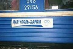 """Поезд """"Мариуполь - Харьков"""" продлили до Бахмута"""