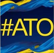 С начала суток зафиксировано 11 обстрелов, потерь среди бойцов ВСУ нет, - штаб АТО