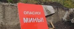ОБСЕ обнаружили заминированную дорогу вблизи Мариуполя