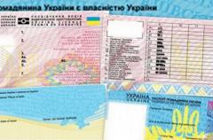 Со следующего года украинцев не пустят в Европу без нового документа. ВИДЕО