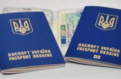 Безвіз: як отримати біометричний закордонний паспорт без черги
