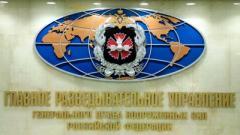В «ДНР» для усиления «эффективности работы» прибыли офицеры Генштаба ГРУ России