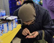 Украинцам обещают двукратное уменьшение пенсий