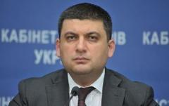 Гройсман предположил, что Семенченко получит госнаграду за работу на Россию