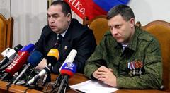 У МВС розповіли, що буде з Захарченком та Плотницьким