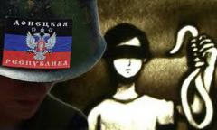 """Жительнице Львова """"военный трибунал"""" """"ДНР"""" вынес страшный приговор"""
