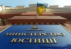 Минюст готовит закон, который отменяет все нормативно-правовые акты УССР, - Петренко