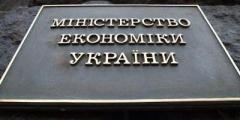 В Украине ожидается рост промышленного производства
