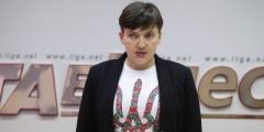 Савченко сделала громкое заявление