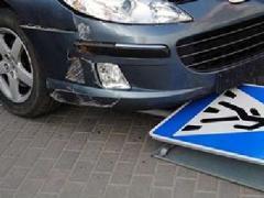 З початку року на Донеччині постраждало 126 пішоходів